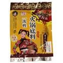 Picture of Swan Instant Chongqing Hotpot Sauce Seasioning 5.2 Oz