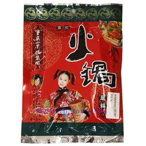 Picture of Swan Chongqing Mala Hotpot Sauce Base (Beef Oil) 5.2 Oz