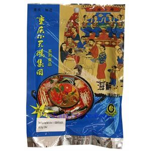 Picture of Swan Chongqing Hotpot Sauce No Spicy for Seafood 5.2 Oz