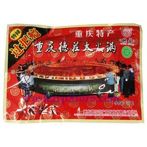Picture of Morals Village Chongqing Large Hotpot Sauce (Satisfied, Extra Hot, Beef Tallow) 10.5 oz