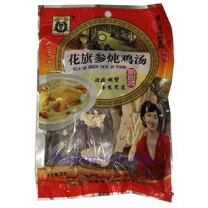 Picture of Kangren Tang American Ginseng Soup Stock for Chcken 3 oz