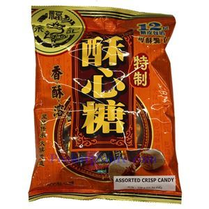 Picture of Xufuji Special Assorted Crisp Candy 11.6 Oz