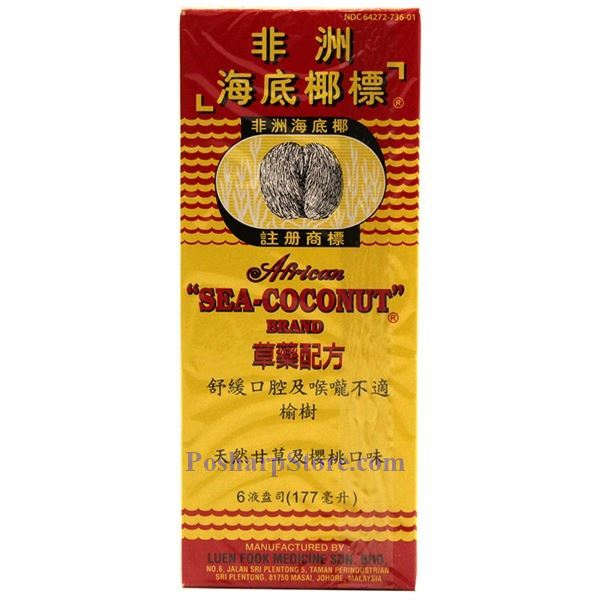 Picture for category African Sea-Coconut Brand Herbal Mixture Sore Throat Syrup 6 oz