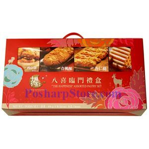 Picture of October Fifth Bakery Macau The Happiness Assorted Pastry Set 1.5 Lbs