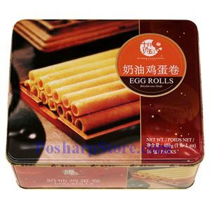 Picture of October Fifth Bakery Macau Butter Egg Rolls 1.1 Lb
