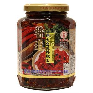 Picture of Jiangdao Fresh Chili with Fermented Black Beans 13 Oz