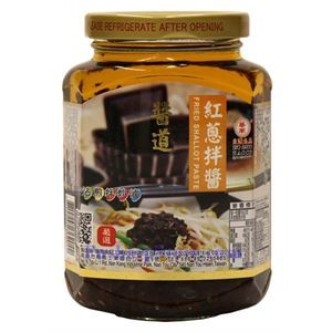 Picture of Jiangdao Fried Shallot Paste 13 Oz