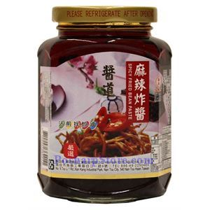 Picture of Jiangdao Spicy Fried Bean Paste  13 Oz