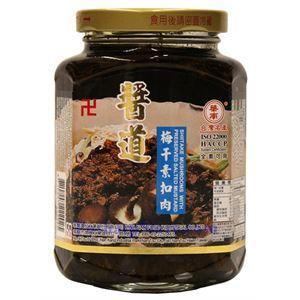 Picture of Jiangdao Shiitake Mushroom wiht Preserved Salted Mustard  13 Oz
