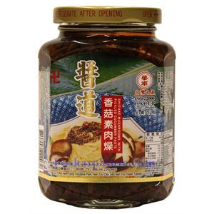 Picture of Jiangdao Shiitake Mushroom with Pickled Cucumber Paste  13 Oz