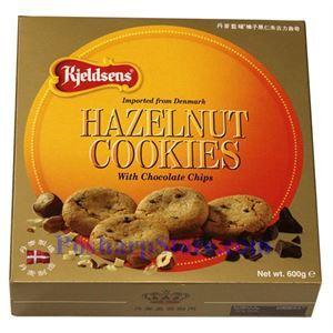 Picture of  Denmark Kjeldsens Hazelnut Cookies with Chocolate Chips 1.3 lbs