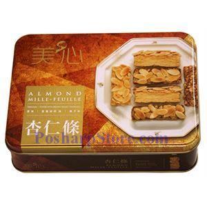 Picture of Hong Kong Meixin Almond Milk-Feuille Gift Box 6.4 Oz