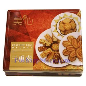 Picture of Hong Kong Meixin Pastries Trio Deluxe Gift Box 11.7 Oz