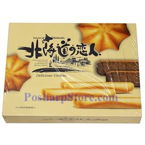 Picture of Lover of  Hokkaido Delicious Cookie Collection Gift Box 17 Oz