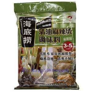 Picture of Haidilao Sichuan Mala Spicy Hotpot Sauce with Veg Oil 7.7 Oz