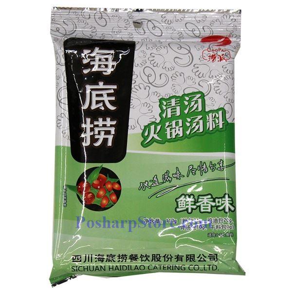 分类图片 海底捞牌清汤火锅汤料(鲜香味) 220克