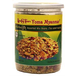 图片 Yoma Myanmar牌缅甸茶沙拉豆料 9OZ