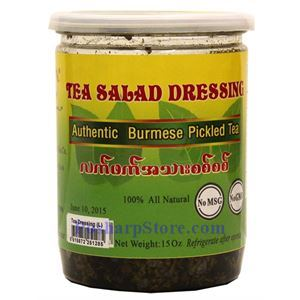 Picture of Yoma Myanmar Authentic Burmese Pickled Tea Salad Dressing 15 Oz
