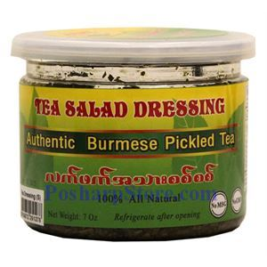 Picture of Yoma Myanmar Authentic Burmese Pickled Tea Salad Dressing 7 Oz