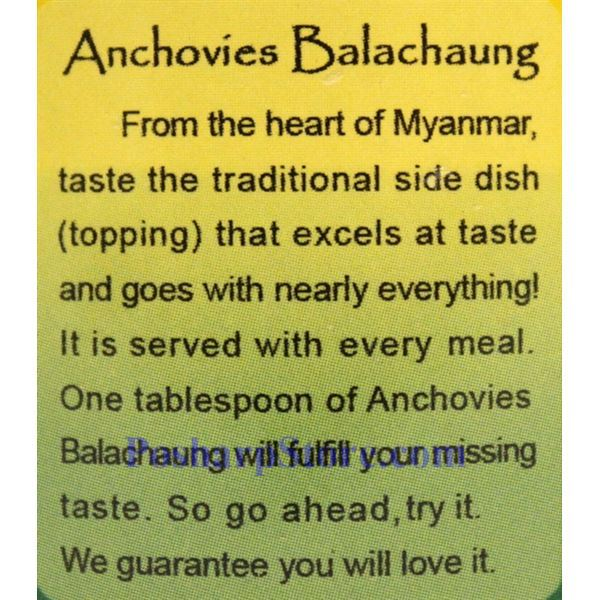 Picture for category Yoma Myanmar Anchovies Balachong Tea Salad Topping 4 Oz