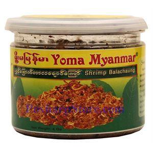 图片 Yoma Myanmar牌正宗缅甸茶沙拉金钩配料 4 OZ