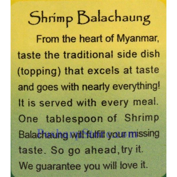 Picture for category Yoma Myanmar Shrimp Balachong Tea Salad Topping 4 Oz
