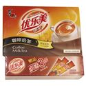 Picture of U.Loveit Hong Kong Style Coffee Milk Tea 6.7 Oz