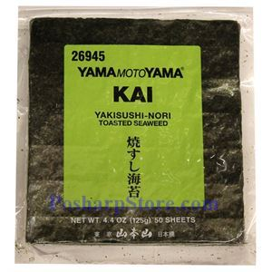 Picture of Yamamotoyama Yakisushi Nori Roasted Seaweed 50 Sheets, 4.4 Oz