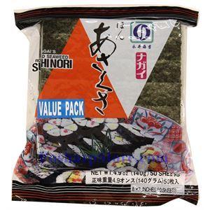 Picture of Nagai's Sushi Nori Roasted Seaweed 50 Sheets, 4.9 Oz