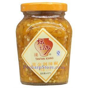 Picture of Tantan Xiang Hunan Style Chopped Pickled Yellow Chili Peppers (Duolajiao) 7.4 Oz