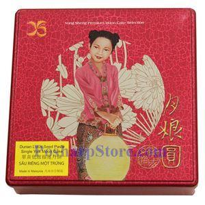 Picture of Yong Sheng Low Sugar Duran Lotus Paste & One Yolk Mooncakes