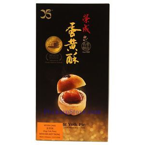 Picture of Yong Sheng Egg Yolk Crispy Mooncakes