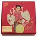 Picture of Yong Sheng Low Sugar White Lotus Paste & Two Yolk Mooncakes