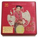 Picture of Yong Sheng Low Sugar Taro & White Lotus Paste With One Yolk Mooncake