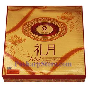 图片 日美食品礼月月饼礼品盒