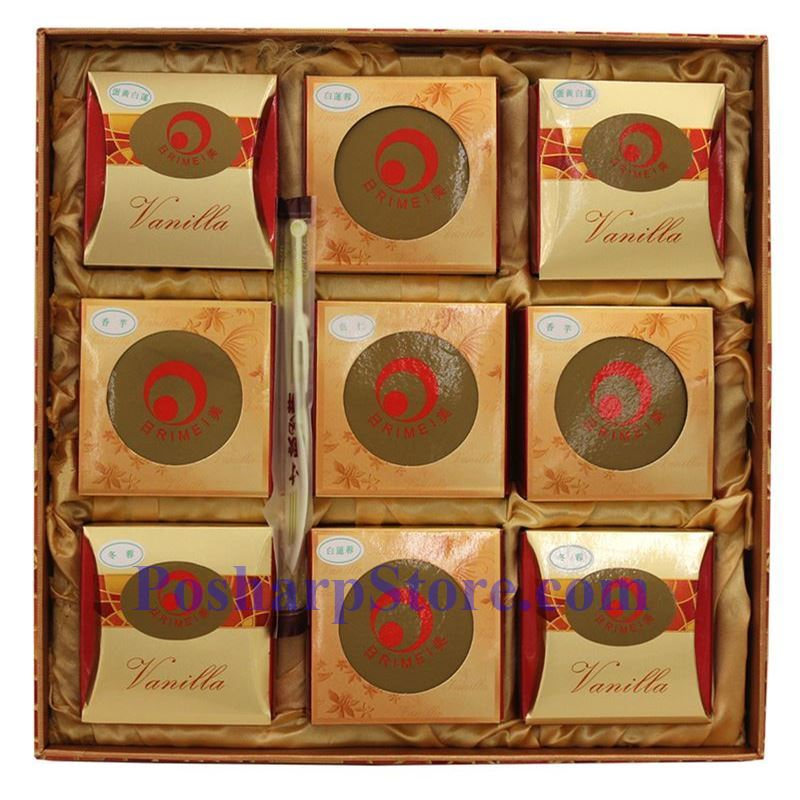 Picture for category Hong Kong Rimei Mid Autumn Festival Chinese Mooncake
