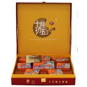 图片 十月初五牌澳门七星伴月月饼礼盒  净重1.6磅