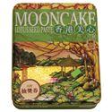 Picture of Maxim Low Sugar Lotus Seed Paste & Pine Nuts Mooncake  26 oz