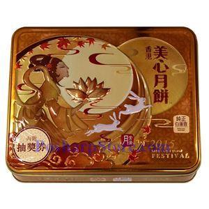 Picture of Maxim  White Lotus Seed Paste  Mooncake 26 oz