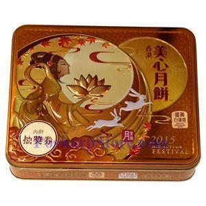 Picture of Maxim White Lotus Seed Paste One Yolk Mooncake