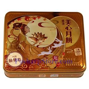 Picture of Maxim  White Lotus Seed Paste Mooncake with Three Yolks