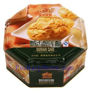 Picture of Prince of the blood  Durian Cakes 16.8 Oz