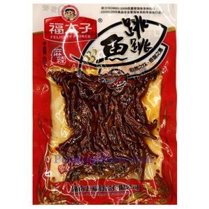 Picture of Felicity Prince Prepared Mala Spicy Fish with Black Beans 2.1 Oz