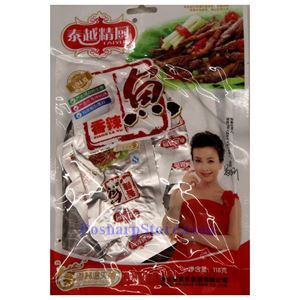Picture of Taiyue Prepared  Spicy Fish 4 Oz
