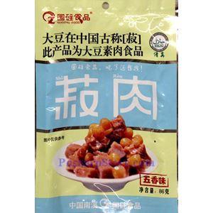 Picture of Guozhu Food Prepared Five Spice Tofu 3 Oz
