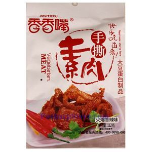 Picture of Joytofu  Prepared Spicy Vegetarian Meat 4 Oz