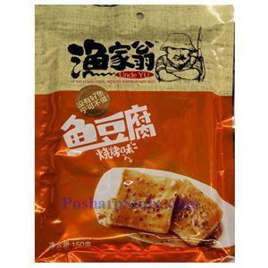图片 渔家翁牌炭烧味鱼豆腐 150克