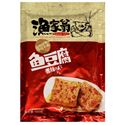 Picture of Uncle Yu Spicy Fish Tofu 5.3 Oz