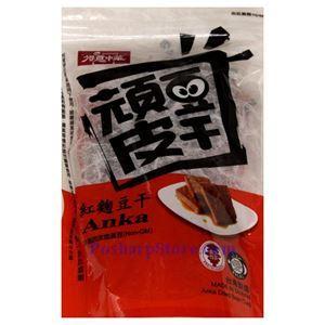 Picture of Deyi Prepared Anka Flavor  Tofu (Non-GM) 8.5 Oz