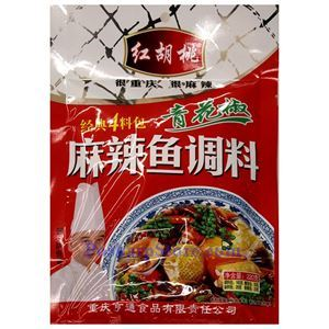 Picture of Honghutao Authentic Chonhqing Mala Spicy Sauce for Fish 8 oz
